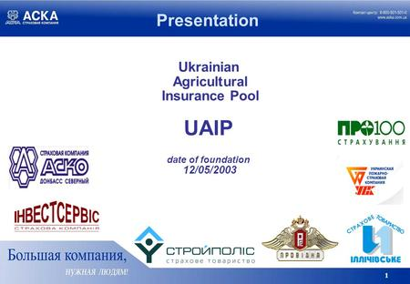 1 Presentation Ukrainian Agricultural Insurance Pool UAIP date of foundation 12/05/2003.