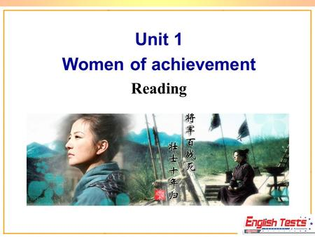 Unit 1 Women of achievement Reading. Who is she?