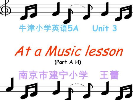牛津小学英语 5A Unit 3 At a Music lesson (Part A H) 南京市建宁小学 王蕾.