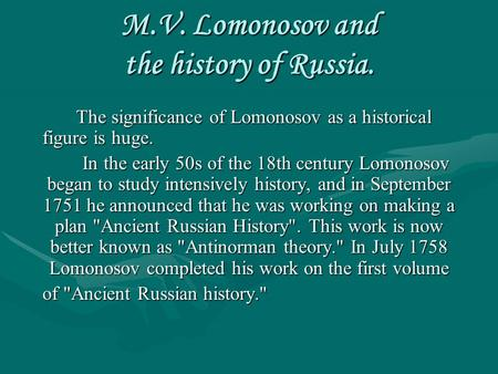 M.V. Lomonosov and the history of Russia. The significance of Lomonosov as a historical figure is huge. The significance of Lomonosov as a historical figure.