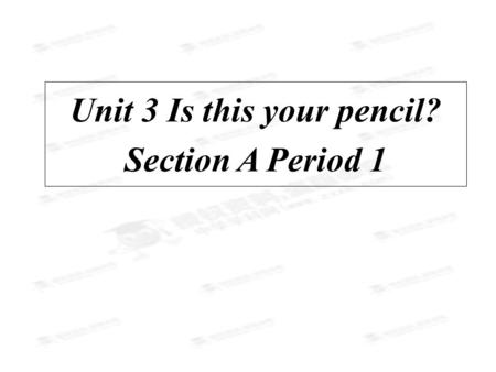 Unit 3 Is this your pencil? Section A Period 1. What's this? It's a computer game. zxxk.