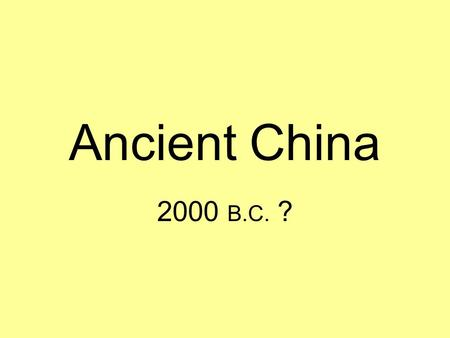 Ancient China 2000 B.C. ?. The Huang He (Yellow River) flows about 2903 miles from its source in the Kunlun Mountains to its mouth on the Bo Hai gulf.