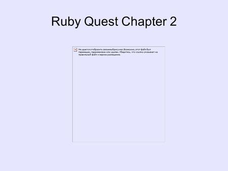Ruby Quest Chapter 2. Moment of truth. Which button does Tom press? Chapter 2.