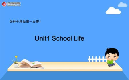 译林牛津版高一必修 1 Unit1 School Life Some Clubs in American or British Schools Warming up.