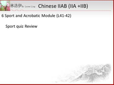 6 Sport and Acrobatic Module (L41-42) Sport quiz Review Chinese IIAB (IIA +IIB)