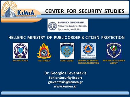 CENTER FOR SECURITY STUDIES Dr. Georgios Leventakis Senior Security Expert