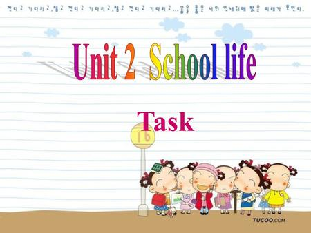 Task. 1. What time does your school day start? Free talk 2. Do you think this is too late or too early? What about your ideal time? 3. When do you finish.