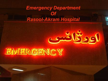 Emergency Department Of Rasool-Akram Hospital. Airway Management P. Hafezi MD Emergency Medicine.