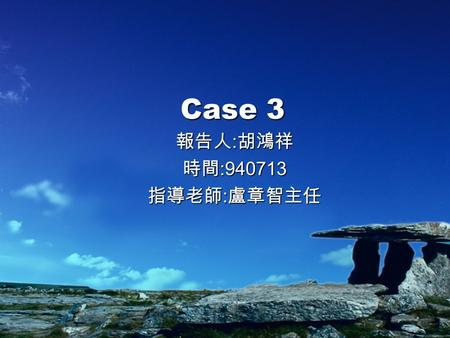 Case 3 報告人 : 胡鴻祥 時間 :940713 指導老師 : 盧章智主任. Previously healthy 32-year-old woman, diarrhea, alternating with constipation, abdominal discomfort, vomiting,