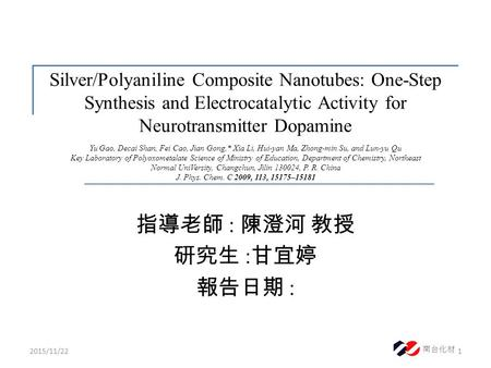 Silver/Polyaniline Composite Nanotubes: One-Step Synthesis and Electrocatalytic Activity for Neurotransmitter Dopamine Yu Gao, Decai Shan, Fei Cao, Jian.