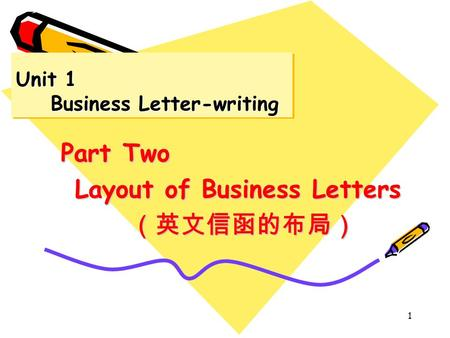 1 Unit 1 Business Letter-writing Part Two Layout of Business Letters Layout of Business Letters (英文信函的布局) (英文信函的布局)