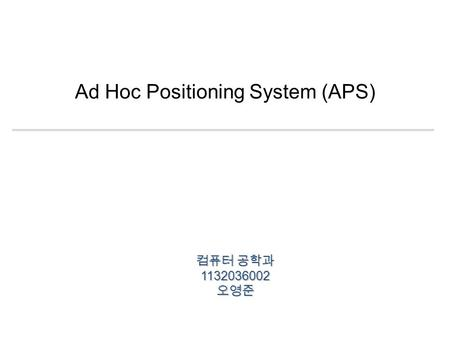 Ad Hoc Positioning System (APS)