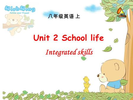 Unit 2 School life Integrated skills 八年级英语 上 Try to answer these questions About Nancy: 1.Where does Nancy come from? 2.Which grade is she in? 3.What.
