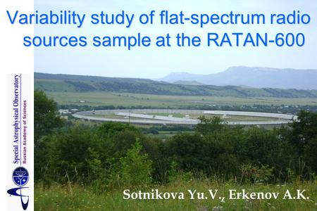 Variability study of flat-spectrum radio sources sample at the RATAN-600 Sotnikova Yu.V., Erkenov A.K.