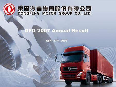 1 DFG 2007 Annual Result April 17 th, 2008. 2 Contents DFG Business Overview DFG Financial Performance Outlook of DFG and PRC Auto Industry in 2008 PRC.