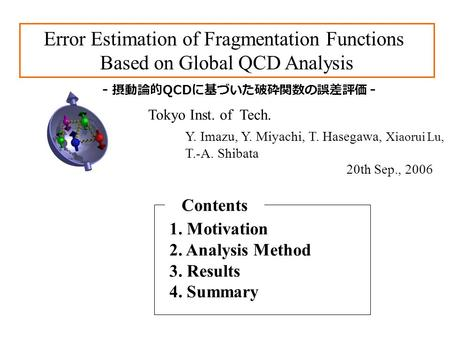 Error Estimation of Fragmentation Functions Based on Global QCD Analysis Tokyo Inst. of Tech. 1. Motivation 2. Analysis Method 3. Results 4. Summary Contents.