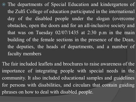  The departments of Special Education and kindergartens of the Zulfi College of education participated in the international day of the disabled people.