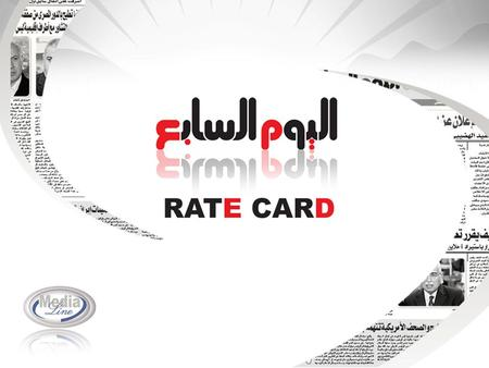 Rate Card Till December 2010 & Available Spaces Page4 ColorBlack & White First Page cm/col 327 LE270 LE Half Page63,81952.791 Quarter Page31.91026.396.