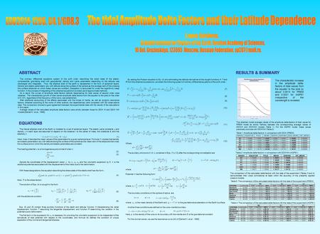 The ordinary differential equations system of the sixth order, describing the strain state of the elastic, compressible, gravitating shell with geopotential,