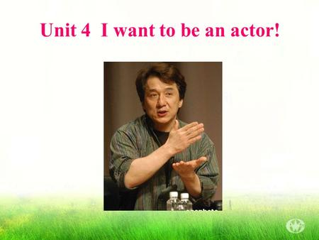 Unit 4 I want to be an actor!. Guessing game What does he or she do?