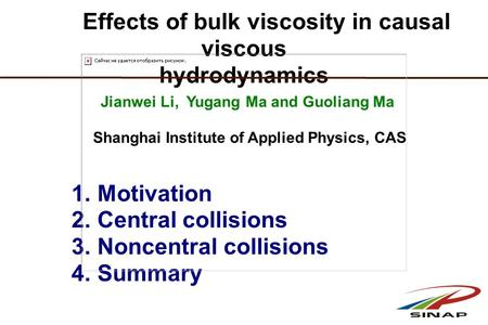 Effects of bulk viscosity in causal viscous hydrodynamics Jianwei Li, Yugang Ma and Guoliang Ma Shanghai Institute of Applied Physics, CAS 1. Motivation.