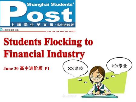 June 30 高中进阶版 P1. Pre-reading P2P2 What university do you want to study at in the future? Why? What would you like to major in? Why?