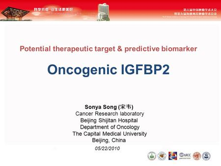 Potential therapeutic target & predictive biomarker Oncogenic IGFBP2 Sonya Song ( 宋韦 ) Beijing Shijitan Hospital Department of Oncology The Capital Medical.