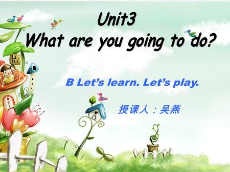 B Let's learn. Let's play. 授课人:吴燕 下周 今天上午 今天下午 今天晚上 今晚 明天 next week this morning this afternoon this evening tonight tomorrow Phrases.