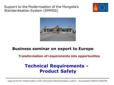 Support for the Modernisation of the Mongolian Standardisation system – EuropeAid/134305/C/SER/MN Business seminar on export to Europe Support to the Modernisation.