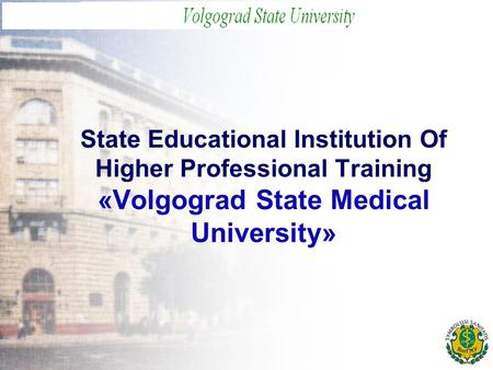 State Educational Institution Of Higher Professional Training «Volgograd State Medical University»
