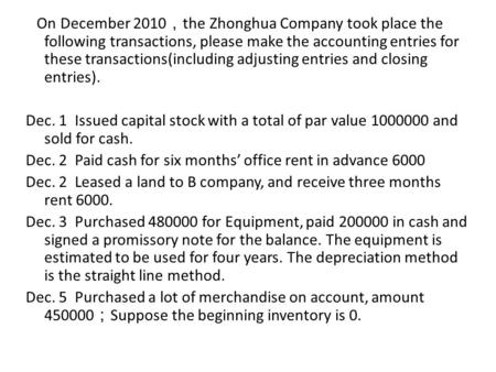 On December 2010 , the Zhonghua Company took place the following transactions, please make the accounting entries for these transactions(including adjusting.
