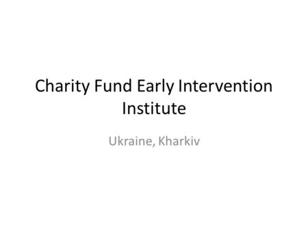 Charity Fund Early Intervention Institute Ukraine, Kharkiv.