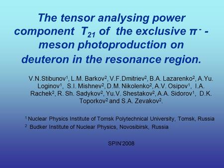 The tensor analysing power component T 21 of the exclusive π - - meson photoproduction on deuteron in the resonance region. V.N.Stibunov 1, L.M. Barkov.