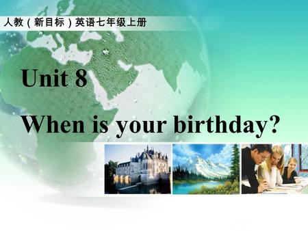 Unit 8 When is your birthday? 人教(新目标)英语七年级上册 Challenge your eyes ( 挑战你的眼力 ) January February March April May June July August September October November.