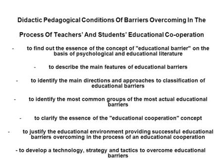 Didactic Pedagogical Conditions Of Barriers Overcoming In The Process Of Teachers' And Students' Educational Co-operation -to find out the essence of the.