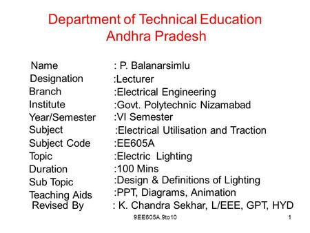 Department of Technical Education