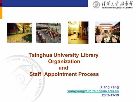 Tsinghua University Library Organization and Staff Appointment Process Xiang Yang 2009-11-19.