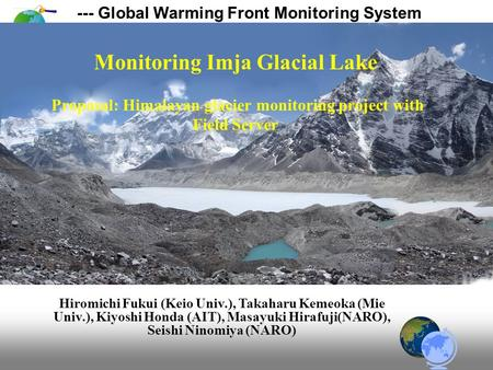 --- Global Warming Front Monitoring System