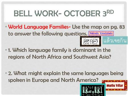 BELL WORK- OCTOBER 3 RD World Language Families- Use the map on pg. 83 to answer the following questions. 1. Which language family is dominant in the regions.