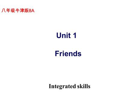Unit 1 Friends Integrated skills 八年级牛津版 8A Look at the picture and say what would you like to do, when you grow up.