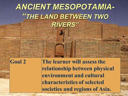 ancient mesopotamia essay One of the major contributions of ancient mesopotamia to government practice was the history of ancient mesopotamia history of ancient timemaps premium.