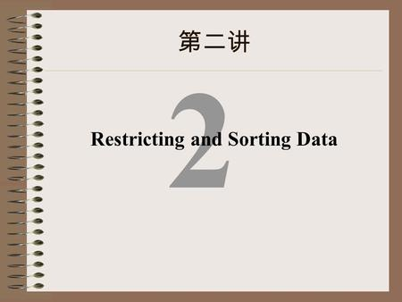 2 第二讲 Restricting and Sorting Data. Objectives After completing this lesson, you should be able to do the following: Limit the rows retrieved by a query.