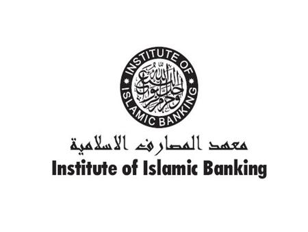 Institute of Islamic Banking. Academic Programs Post-graduate programs – PhD Islamic Banking and Finance – MS Islamic Banking and Finance Graduate program.