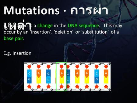 G C T A T A G C T A G C T A G C T A A mutation is a change in the DNA sequence. This may occur by an 'insertion', 'deletion' or 'substitution' of a base.