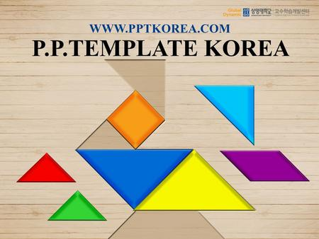 P.P.TEMPLATE KOREA WWW.PPTKOREA.COM. How To Edit The Logo? If you need to create a logo or design that you would like to include on every page, then you.