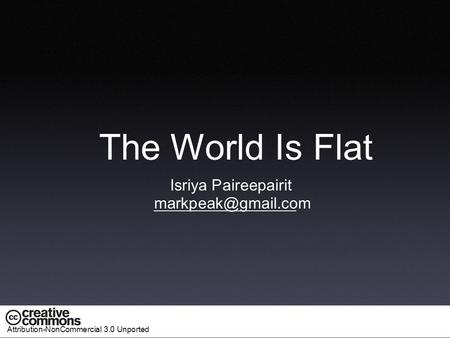 the world is flat the ten forces that flattened the world