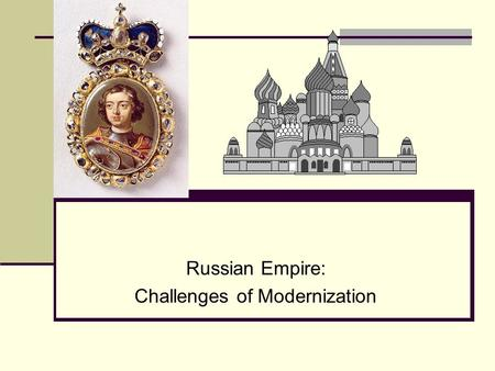 Russian Empire: Challenges of Modernization. Avvakum and Old Believers.