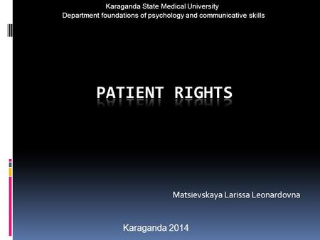Matsievskaya Larissa Leonardovna Karaganda 2014 Karaganda State Medical University Department foundations of psychology and communicative skills.