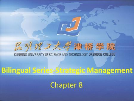 Bilingual Series-Strategic Management Chapter 8. International Strategy.