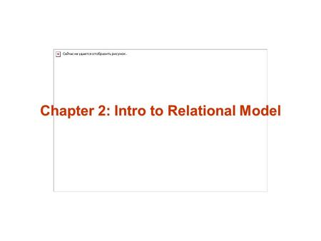 Chapter 2: Intro to Relational Model. 2.2 Example of a Relation attributes (or columns) tuples (or rows)